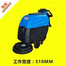 小型洗地车全自动洗地机