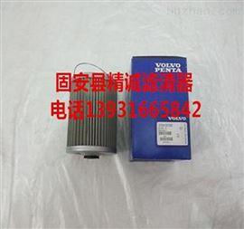 替代沃尔沃油水分离器滤芯20549350