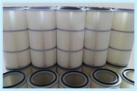 聚酯纤维除尘滤筒
