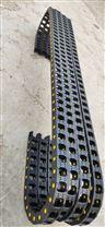 增强型桥式塑料拖链柔韧性好、光滑无倒刺
