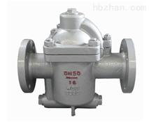 CS45H鐘形浮子式倒吊桶式蒸汽疏水閥