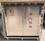 RJC-60L泵式燃气自动加臭装置