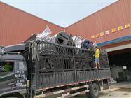 PT-50000L50吨商混外加剂储罐