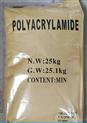 聚丙烯酰胺絮凝劑廠價直供沙場、屠宰場專用