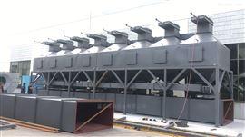 定制印刷厂废气处理设备 环评指定催化燃烧装置