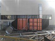 机械加工工业油雾净化设备