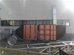 FOM-EP工业油烟净化系统