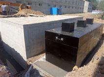 日处理3吨小型生活污水处理设备