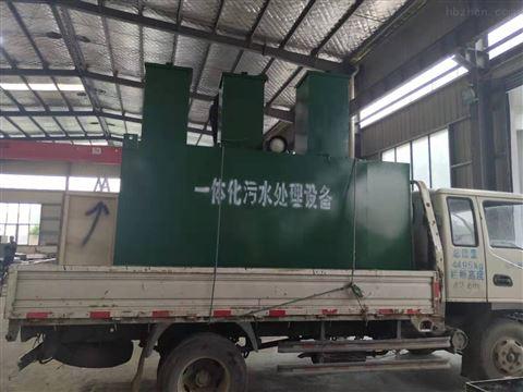 白城市地埋式污水处理设备