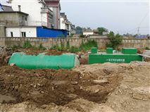富锦市一体化生活污水处理设备