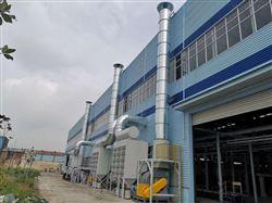 焊烟除尘器厂家