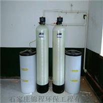 FL-GL-300树脂软化水过滤设备厂家