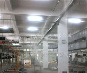 谷耐喷雾加湿设备系统