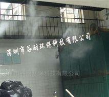 惠州厂房智能喷雾除臭设备
