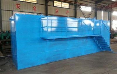 HDAF-10造纸厂纸浆废水处理设备