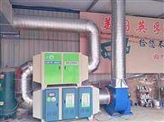 江西南康喷漆房废气处理设备干式喷漆柜