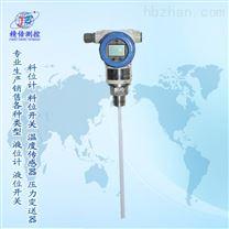 靜電容液位計