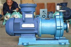 不锈钢CQ型磁力驱动泵