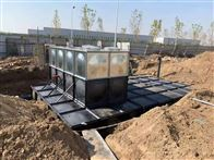 不锈钢装配式水箱优点
