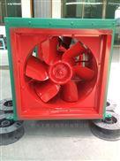 SWF-I-4.5 4040m3/h防爆型混流风机