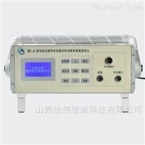 电线电缆导体电阻材料电阻率智能测试仪