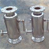 ZPG-I/ZPG-L不锈钢反冲洗过滤器