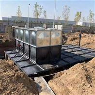 地埋式一体化消防水池