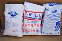锅炉软化水树脂更换和树脂罐更换服务