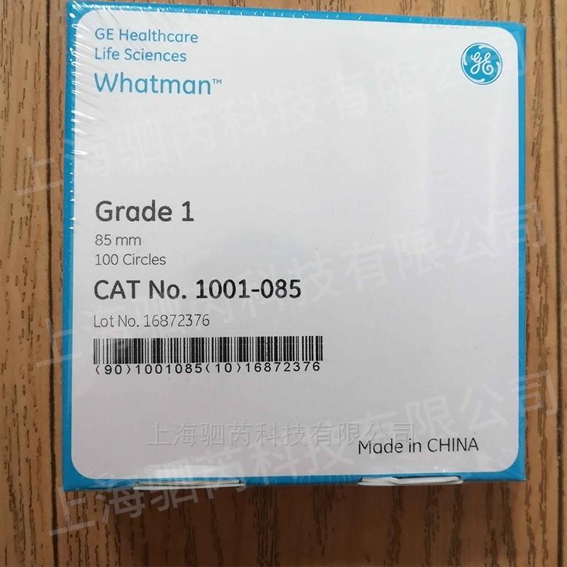 whatman酶活性检测纸1号滤纸