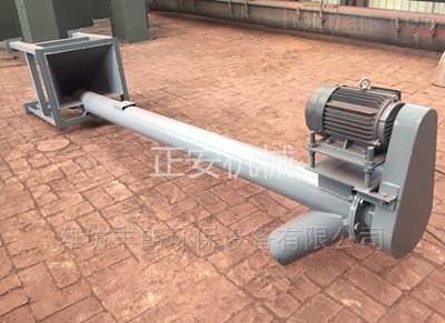 干粉螺旋上料机加药设备供应商