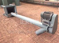 FL-HB-30干粉螺旋上料机加药装备供给商
