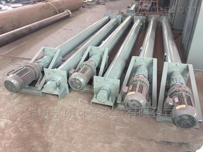 高效干粉螺旋上料机设备供应商