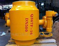 Q367F焊接固定式球閥