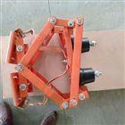 上滑式剛體滑觸線集電器定制優惠