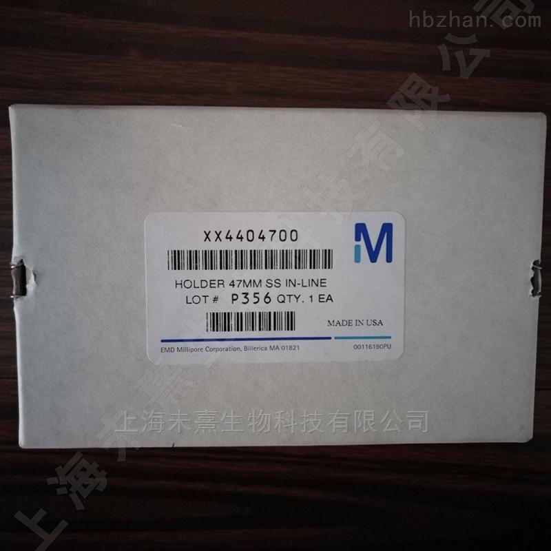 Merck Millipore不锈钢换膜过滤器