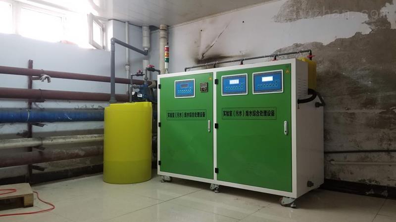 放射科废水处理专用设备