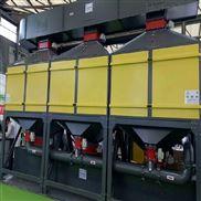 喷涂废气处理设备 催化燃烧设备