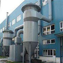厂家直销余姚袋式除尘设备报价 工业除尘器