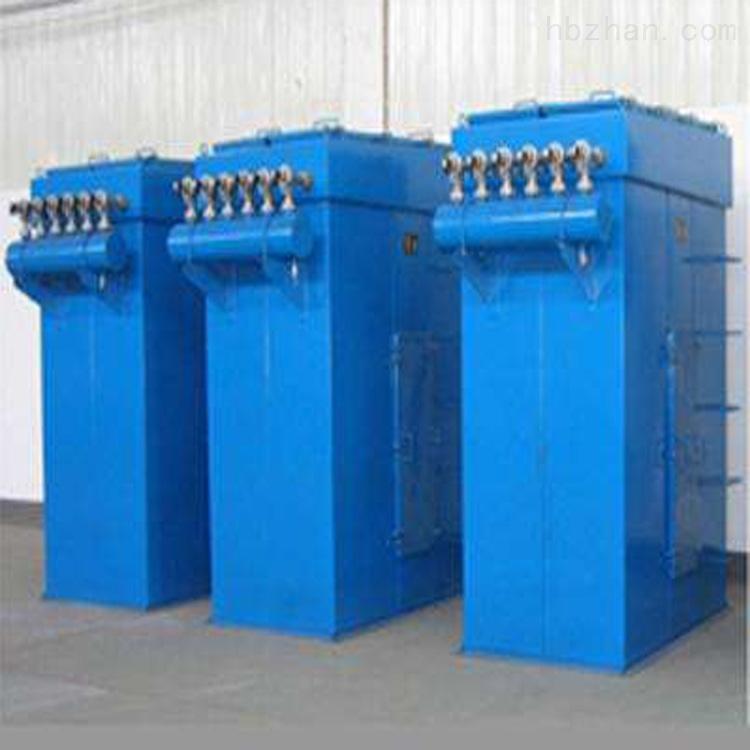 厂家直销建德袋式除尘设备报价 锅炉除尘器