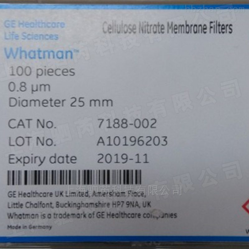 GEwhatman孔径0.8um硝酸纤维素膜NC膜