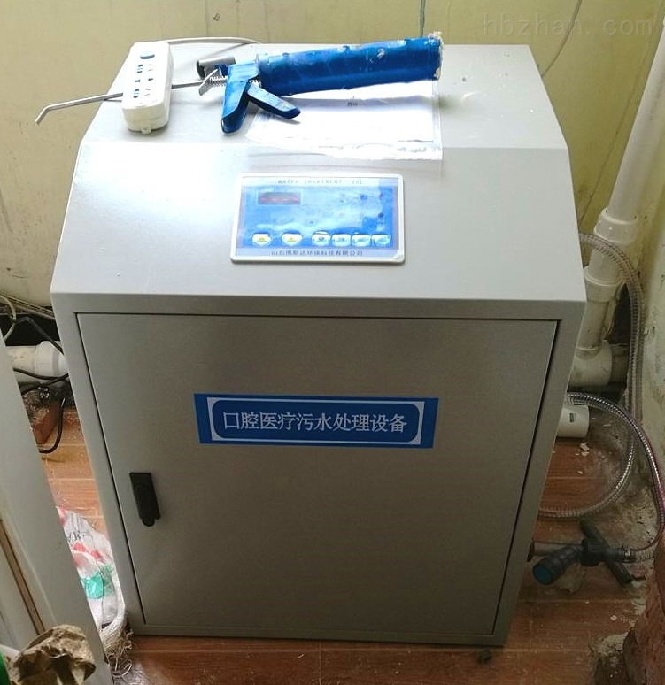 手术室污水预处理池
