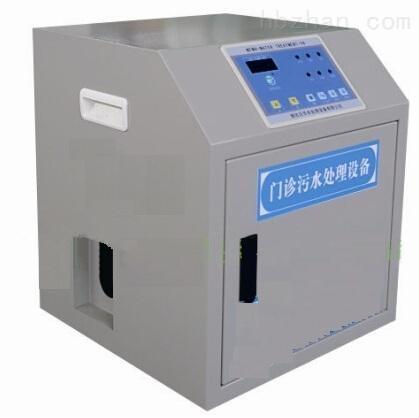 血液透析废水处理设备