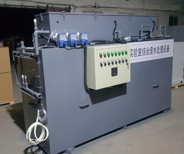 中心血站污水处理专用设备