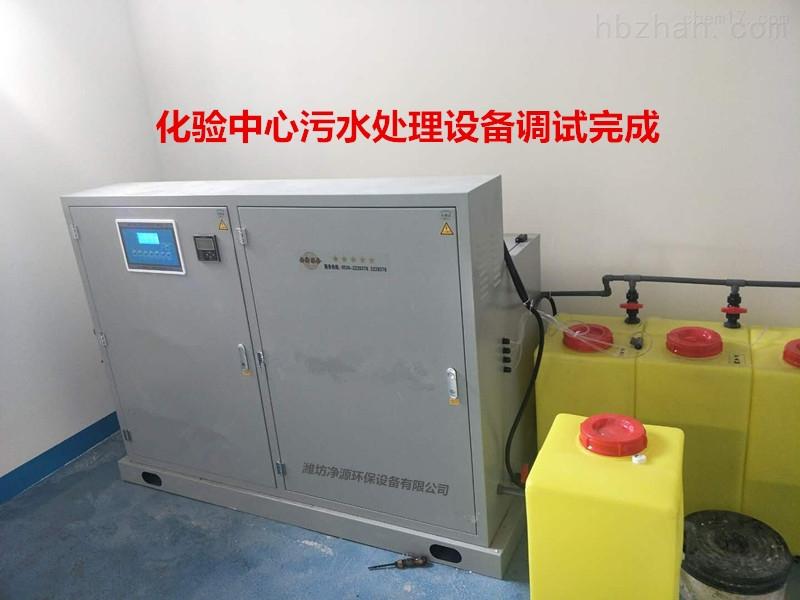 血液中心污水处理专用设备