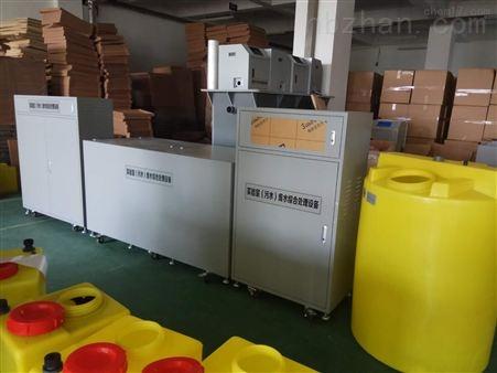 手术室废水预处理设备