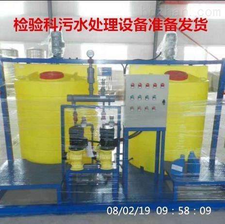放射中心废水处理设施