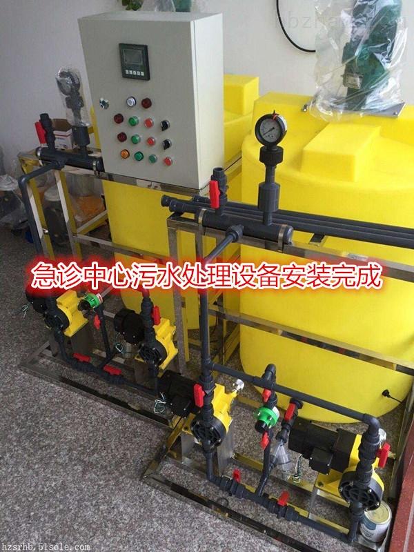 急诊中心废水处理专用设备
