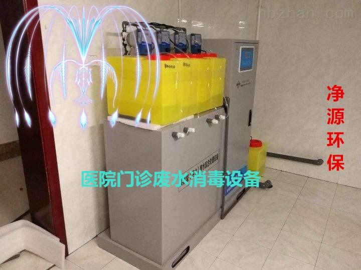 透析科污水处理设施