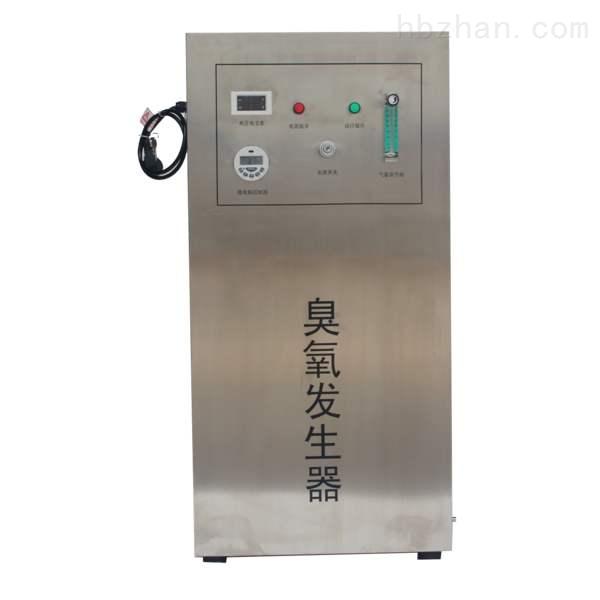 急诊科污水处理设备