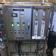 反渗透纯净水设备设计安装长春维用水处理